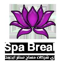 سبا بريك - أكبر دليل لمراكز المساج في مصر
